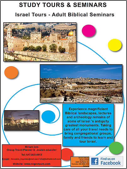 Christian Tours Day Trips